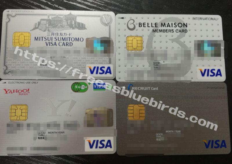 海外 保険 クレジットカード